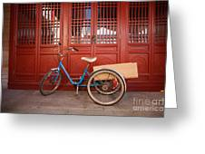 Temple Trike Greeting Card