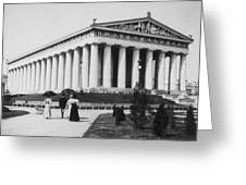 Tennessee Centennial In Nashville - The Parthenon - C 1897 Greeting Card