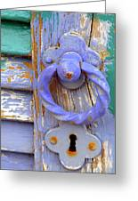 Terrace Door Greeting Card