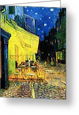 Terrace Of The Cafe On The Place Du Forum In Arles In The Evening Greeting Card