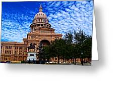 Texas Capitol Building Greeting Card