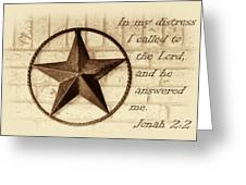 Texas Iconic Star Greeting Card by Linda Phelps