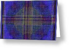 Textural 182 Greeting Card