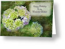 Textured Hydrangeas Birthday Mother Greeting Card Greeting Card
