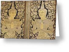 Thai Art Greeting Card