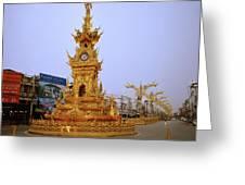 Thai Clock Tower  Greeting Card