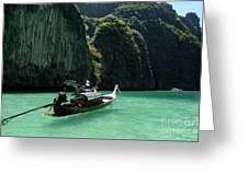 Thai Long Tail Boat  Greeting Card
