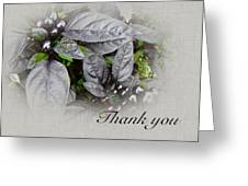 Thank You Card - Silver Leaves And Berries Greeting Card