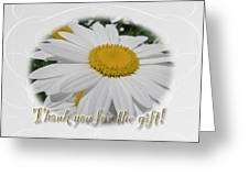 Thank You For The Gift Greeting Card - White Daisy Greeting Card