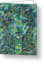 Thank You Mother Nature Greeting Card by Evolve And Express