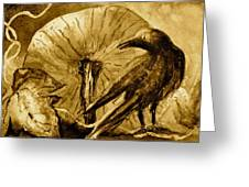 That Which Lies Behind In Sepia Greeting Card