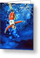 The Aerial Skier 20 Greeting Card
