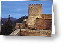 The Alcazaba The Alhambra Greeting Card