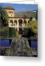 The Alhambra Palace Of The Partal Greeting Card