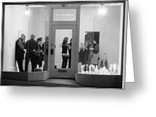 The Art Exhibition Greeting Card