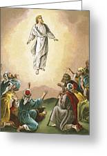 The Ascension Greeting Card by English School
