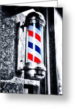 The Barber Pole Greeting Card