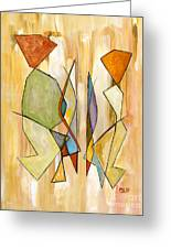 Modern Art Beige Orange Green Abstract Color Blocks Barcelonian Couple Greeting Card