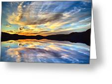 The Beauty Before The Darkness Greeting Card