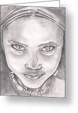 The Beauty Of Ethiopia Greeting Card