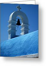 The Bell Tower In Mykonos Greeting Card