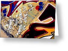 The Berlin Wall 4 Greeting Card