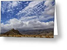 The Big Sky Greeting Card