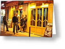 The Bistro At Night Greeting Card