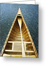 The Bow And Oar Of A Handmade Wooden Greeting Card
