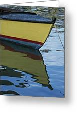 The Bow Of An Anchored, Striped Boat Greeting Card