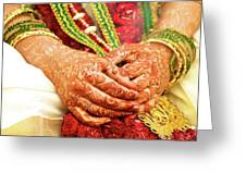 The Bride's Hands Greeting Card