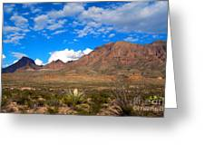 The Chisos Mountains Big Bend Texas Greeting Card