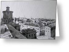 The City From Height -1 Greeting Card