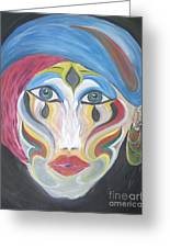 The Clown Within Me Greeting Card