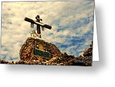 The Cross In The Grotto In Iowa Greeting Card