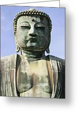 The Daibutsu Or Great Buddha, Close Up Greeting Card