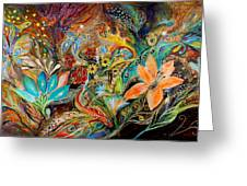 The Dance Of Lizards Greeting Card by Elena Kotliarker