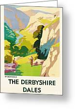 The Derbyshire Dales Greeting Card by Frank Sherwin