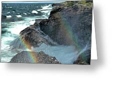 The Devils Washtub With Double Rainbow Greeting Card