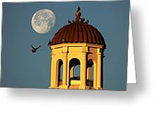 The Dome Greeting Card