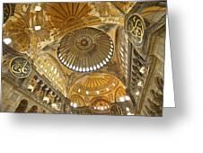 The Dome Of Hagia Sophia Greeting Card