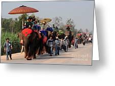 The Elephant Parade Greeting Card
