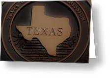The Eyes Of Texas Are Upon You Greeting Card