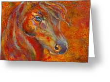 The Fire Of Passion Greeting Card