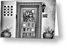 The Front Door Greeting Card