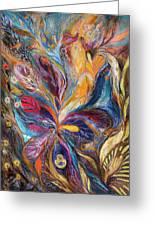 The Galilee Iris Greeting Card by Elena Kotliarker