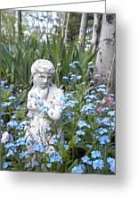 The Garden Of Eden Greeting Card