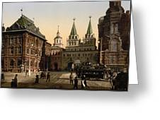 The Gate Of Notre Dame D Iberia Moscow Greeting Card
