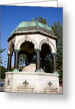 The German Fountain In Istanbul Greeting Card