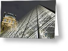 The Glass Pyramid And The Louvre At Dusk Greeting Card